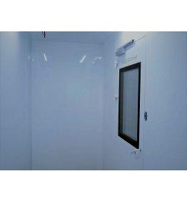 Temiz oda Kapısı